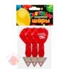 Шар латексный диод С Днем Рождения Тортик 3 шт. цвета МИКС