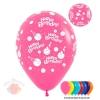 S 12 Смайл Happy Birthday Ассорти Пастель-Кристал / Smiley party (100 шт.)