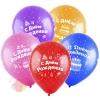 Шар С Днем рождения Торты (4 дизайна), Ассорти Пастель, 5 ст (100 шт.)