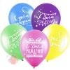 Шар С днем рождения, Вечеринка (3 дизайна), Ассорти Пастель, 2 ст. (100 шт.)