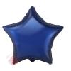"Шар Звезда Тёмно-синий 18""/48 см  / Navy Blue"