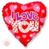 Сияющий Я тебя люблю Love Bright Heart