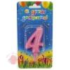 Свеча Цифра, 4 Овал, Розовый, с блестками, 7 см, 1 шт.
