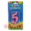 Свеча Цифра, 5 Овал, Розовый, с блестками, 7 см, 1 шт.