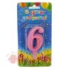 Свеча Цифра, 6 Овал, Розовый, с блестками, 7 см, 1 шт.