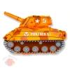 "Танк (коричневый) Tank 32""/80 см"