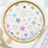 Тарелка бумажная Цветные звёзды, 18 см, 10 шт