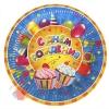 Тарелки  С Днем Рождения Сладости  18 см (6 шт.)
