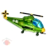 """Вертолет (зеленый) Helicopter 14""""/36 см"""