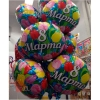 Воздушные шары к 8 Марта с гелием