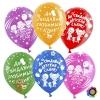 Воздушный шар 12/30 см До свидания детский сад!, Ассорти, лайт, пастель, 5 ст, 100 шт.