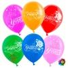 Воздушный шар (12''/30 см) Любимый учитель!, Ассорти, лайт, пастель, 2 ст, 100 шт.