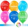 Воздушный Шар (12''/30 см) С Днем Рождения! (хлопушки и подарки), Ассорти, пастель, 2 ст, 50 шт.
