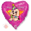 Воздушный шар (18''/46 см) Сердце, С Днем рождения (щенок в колпаке), Фуше, 1 шт.