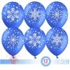 Воздушный шар Снежинка, Синий, пастель, 5 ст, 100 шт