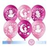 Воздушный Шар Спасибо за дочку!, Розовый/Фуше, пастель, 2 ст, 100 шт.