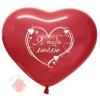 """Я тебя люблю, фигура Сердце красное Пастель, 1 ст. 16""""/38 см  (12 шт.)"""