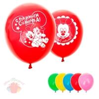 Воздушные шары 11 С рождением сыночка Микки Маус и друзья (25 шт.)